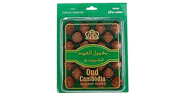 61adcfca3 Hamil Al Musk Oud Cambodia Incense Cones: Amazon.ae