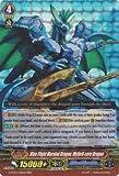 Cardfight!! Vanguard TCG - Blue Flight Marshal Dragon, Mythril-core Dragon (G-FC02/021EN) - Fighter's Collection 2015 Winter