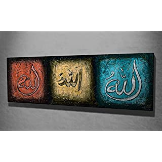 Islamic Canvas Wall Art Arabic ALLAH Writes Colorful - Wooden Thick Frame Painting  sc 1 st  Do-it-yourself.store & Islamic wall art for kids | Do-it-yourself.Store