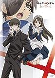レンタルマギカ アストラルグリモア第VIII巻(限定版) [DVD]