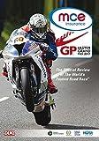 2017 Ulster Grand Prix [DVD]
