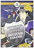 Inspector Gadget [DVD] [Region Free] (English audio)