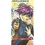 ドラマCD フルメタル・パニック!2「一途なステイク・アウト」