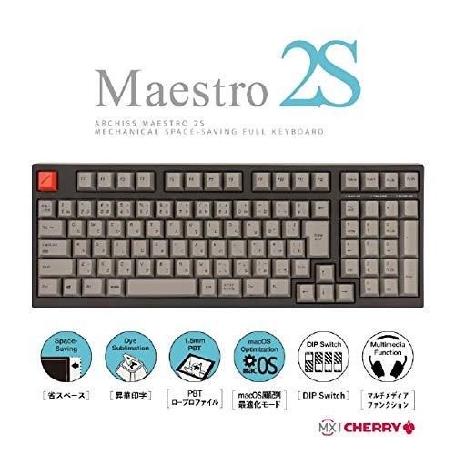 【正規通販】 ARCHISS AS-KBM02/LSGBA Maestro 2S AS-KBM02/LSGBA CHERRY CHERRY MX スピードシルバー軸 2S テンキーレスサイズなのにフルキーボード B07N43DXVG, セイロウマチ:de64066a --- nicolasalvioli.com