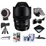 Sigma 14-24mm f/2.8 DG HSM ART Wide-Angle Zoom Lens Nikon DSLR Cameras - Bundle LensCoat RainCoat Rain Sleeve Black, LensAlign MkII Focus Calibration, Peak Lens Changing Kit Adapter More