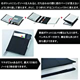 Kokuyo Systemic Refillable Notebook Cover - Twin