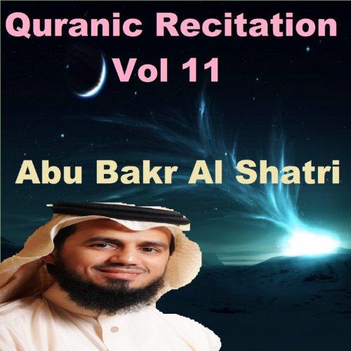 Al shatri recitation download free