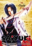 Saiyuki: V.7 The Gods of War (ep. 27-30)