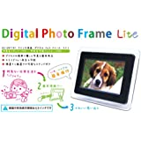 7インチ液晶 デジタルフォトフレーム DS-DA7101