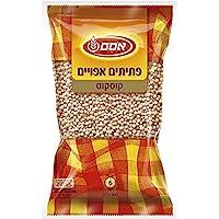 "Osem Israeli Toasted Pearl Couscous Pasta ""Ptitim"" Kosher"