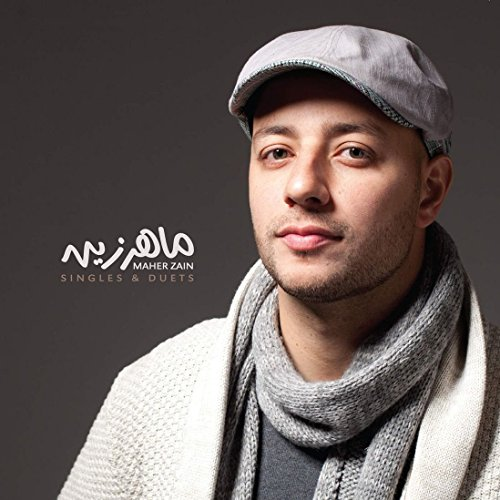 XXW Artwork Maher Zain Poster Singer/Pop/Music Prints Wall Decor Wallpaper (Best Of Maher Zain)