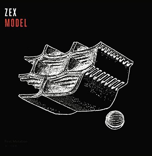Zex the best amazon price in savemoney first mutation vinyl freerunsca Images