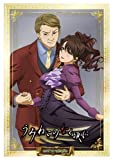 Umineko no Naku Koro ni Collector's Edition Note.07 [Limited Edition] [Blu-ray]