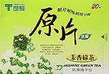 1 X Jasmine Green Tea / Jasmine Tea / 20 Tea Bags Bonus Pack Review