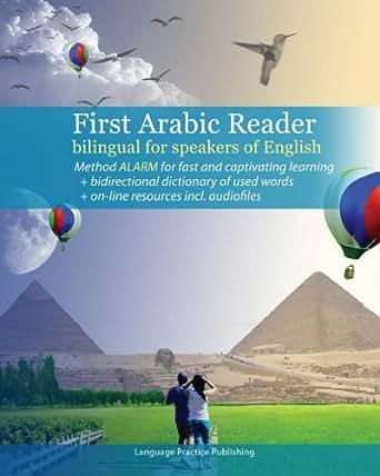 Free arabic books for beginners