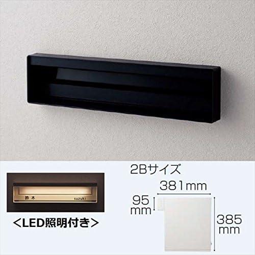 パナソニック ユニサス 口金タイプ 2Bサイズ CTBR7822TB ワンロック錠 表札スペース・LED照明付 『郵便ポスト』 鋳鉄ブラック