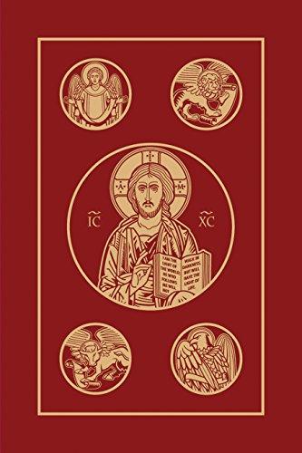 Ignatius Bible (RSV), 2nd Catholic Edition