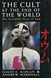img - for The Cult At The End Of The World: Incredible Story Of Aum book / textbook / text book