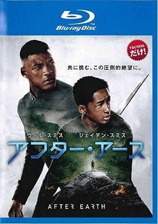 Amazon.co.jp   アフター・アー...