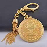 Feng Shui Annual Protection Amulet Keychain W Fengshuisale Red String Bracelet W1003