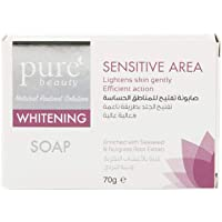 pure beauty Whitening Soap for Sensitive Area - 70 g
