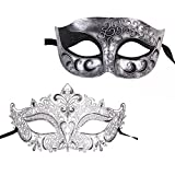 Xvevina Women Metal Mask Men Plastic Mask Couple Pairs Masquerade Mask (Vintage Silver Couple)