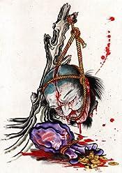 5f0338e06 Blood Money by Clark North Tribal Islander Tattoo Artwork Framed Wall Art  Print