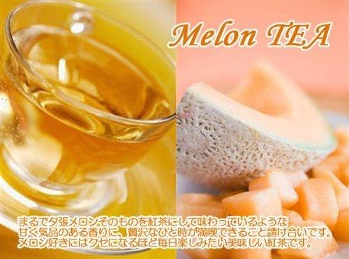 [Fruit tea] melon tea ''melon tea'' (1000g) [for business] by Shops Tees clover tea (Image #1)