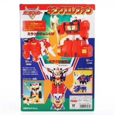 Japan Import Genki Bakuhatsu Ganbaruger King Jer fan