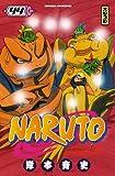 Naruto Vol.44