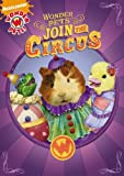 Wonder Pets: Join the Circus