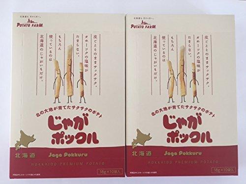 【홋카이도 한정】쟈가포클(감자스낵) 10대입×2상자