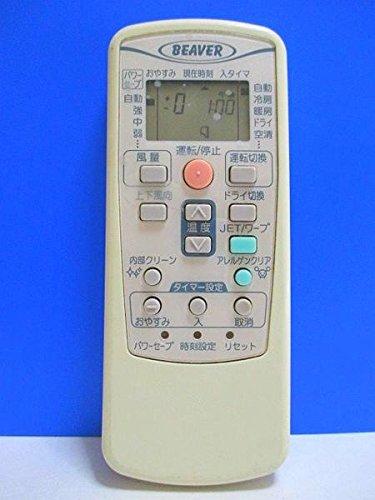 エアコンリモコン RKV502A001