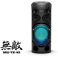Mini System, Sony, MHC-V41D, Bluetooth, DVD