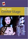 Stanley Kwan's Center Stage, Hjort, Mette, 962209791X
