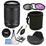 Nikon AF-P DX NIKKOR 70-300mm f/4.5-6.3G ED VR Lens Bundle with Professional HD Filters, Lens Hood, Lens Case, 5 Piece Lens Starter Kit.