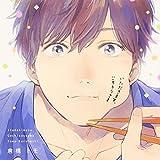 Drama CD (Atsushi Tamaru, Toshiki Masuda, Nobunaga Shimazaki, Et Al.) - Itadakimasu, Gochisosama [Japan CD] FACA-173