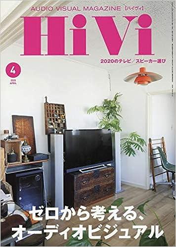 <strong><記事が読めます!></strong>『Hivi』4月号にて「麻倉怜士のハイレゾ真剣勝負」が紹介されました
