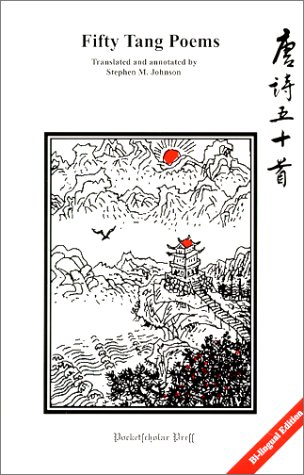 Fifty Tang Poems