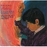チャイコフスキー:交響曲第5番&ムソグルスキー:はげ山の一夜(期間生産限定盤)