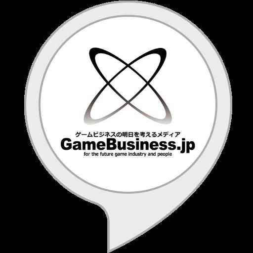 GameBusiness.jp 最新ゲーム業界情報
