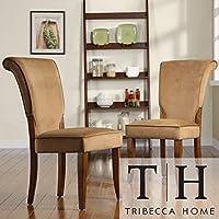 Metro Shop TRIBECCA HOME Andorra Peat Velvet Upholstered Dining Chair (Set of 2)