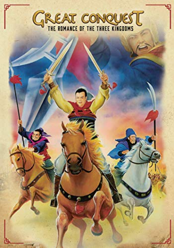 Great Conquest: The Romance of the Three Kingdoms