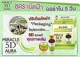 12 Set 24 Unit X Night Cream & Serum Miracle 5d Aura Reduce Melasma Freckles Scar Acne Spots (Reduce Freckles Dark Spots in 5 Days)