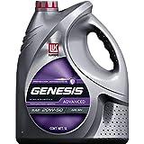 Lukoil Genesis Advaced SAE 20W-50 API (5 litros)
