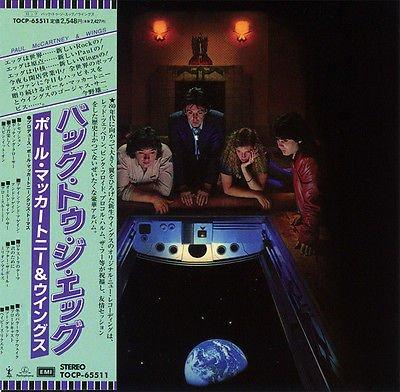 Paul McCartney - Wings , Paul Mccartney Back To The Egg Cd Mini Lp Obi - Zortam Music