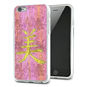 Chinese Symbol for Beauty Slim Fit Hybrid Case Fits Apple iPhone 6