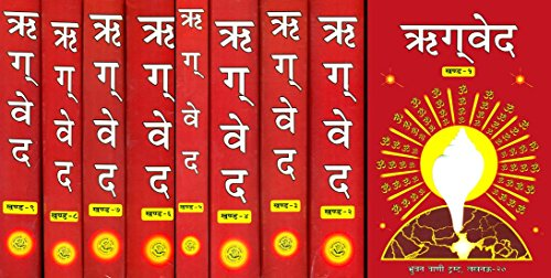 Rigveda (Word-to-Word Meaning, Hindi Translation and Explanation) Based on Sayana's Commentary (Set of 9 Volumes)