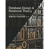 数据库设计与关系理论(影印版)(英文版)