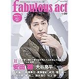 fabulous act Vol.09
